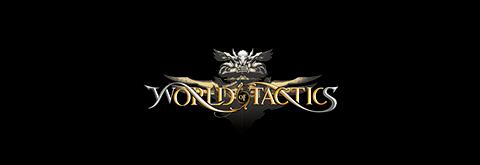 전술구성으로 승리하라! 유니크 전략기반 RPG