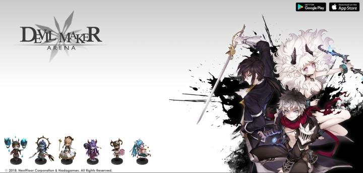 [이미지] 넥스트플로어, 모바일 전략 RPG '데빌메이커 아레나 for kakao' 출시 1.jpg