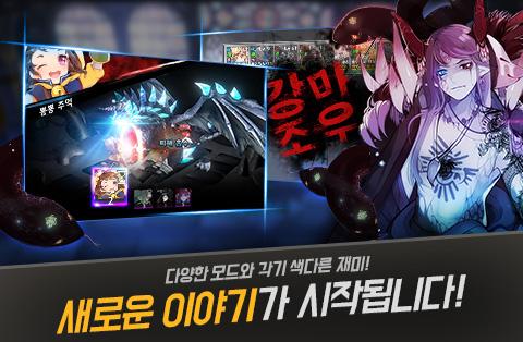Devilmaker:Arena